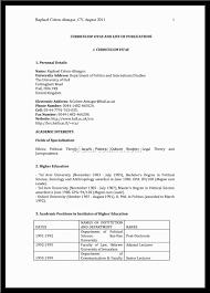resume for youth pastor sample customer service resume resume for youth pastor youth ministry resources youthpastor pastor resume cover letter sample resume format for