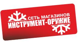 Купить полировка в Перми | «ИНСТРУМЕНТ-ОРУЖИЕ»