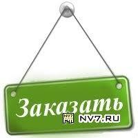 Дипломные работы курсовые на заказ в Смоленске Повсеместно Дипломные работы курсовые на заказ в Смоленске
