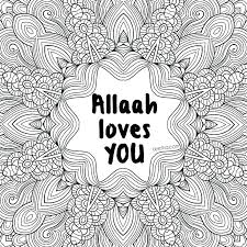Coloring Pages To Print Printable For Kids Islamic Books Prin