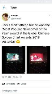 Jackson Wins Most Popular Newcomer Of The Year Award Got7