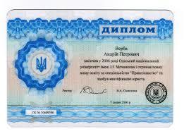 Адвокат в Днепропетровске Юридические услуги Юридическая  Юридический комментарий адвоката в выпуске новостей ТСН