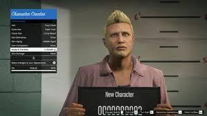 Requisitos para jugar gta 5 pc. Como Jugar Grand Theft Auto 5 En Linea Con Imagenes
