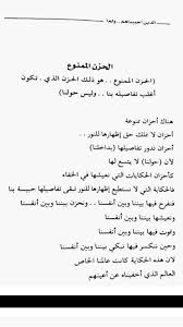 Pin By Sarah On Quotes Arabic Quotes Quotes Love Quotes