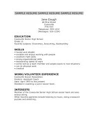 High School Resume Examples For College Cover Letter Template Sample