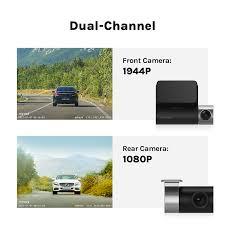 <b>70mai Dash Cam</b> Pro Plus+ 70mai Plus Car DVR Built in GPS ...