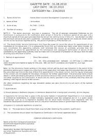 Computer Certificate Format New Puter Certificate Format Monpence