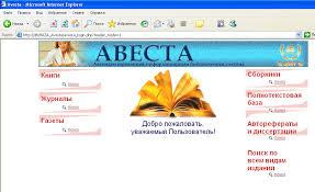 untitled document Авторефераты диссертаций