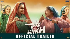 Tolly Lights Movie Saand Ki Aankh Official Trailer