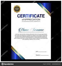 Creative Certificate Of Appreciation Award Template Stock