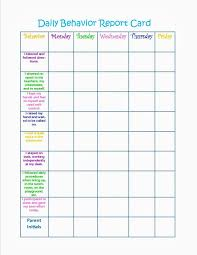 Q Chart Printable Kids Behavior Charts Kids Learning Activity