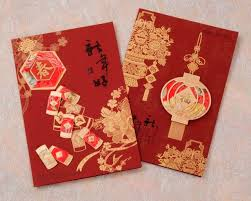 Chinese New Year Card Chinese New Year Greeting Cards Arts Crafts Cards Holiday