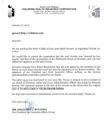 A Scanned Copy Of Philhealth Letter