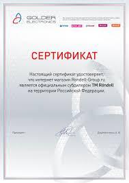 <b>Кастрюля</b> Rondell Destiny <b>24</b> см (<b>4.8л</b>) RDS-730 купить в Москве ...