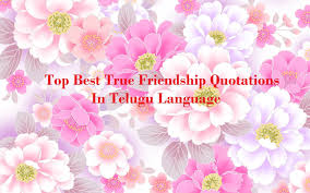 Best True Friendship Quotations In Telugu Language Wallpapers
