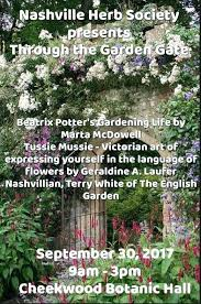 the garden gate the herb society of presents through the garden gate garden gate apartments reviews