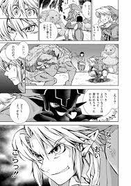 ゼルダの伝説 トワイライトプリンセス 4 姫川 明 任天堂 試し読み