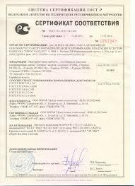 Магистерская диссертация на заказ в Екатеринбурге Написание  Магистерская диссертация на заказ в Екатеринбурге