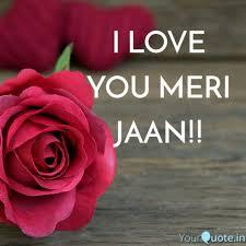 i love you meri jaan