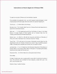 012 Follow Up Letter After Business Meeting Sample New