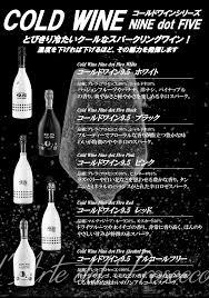 ワイン飲み放題bbq1