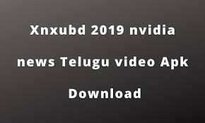 Friends, the xnxubd nvidia geforce experience is a gaming driver software made by nvidia (a computer game company). Xnxubd 2020 Nvidia Videos Card 2017
