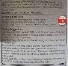 brio nutrition m gainer 1 kg m gainer powder