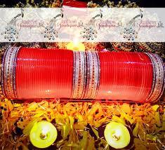 Bridal Chura Design 2018 Bridal Chura Online Punjabi Chura Chuda Online Wedding