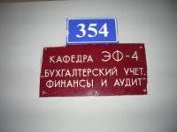 МГУПИ ЭФ ВКонтакте МГУПИ ЭФ 4