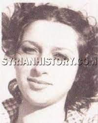 التاريخ السوري - الشهيدة بلقيس الراوي زوجة الشاعر نزار قباني