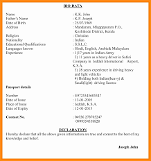 marriage biodata format in english 9 10 biodata for marriage pdf lasweetvida com