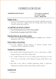 functional resume template resume template sample combination resume format example type fresher functional resume functional resume template word 2003 combination resume template