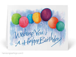 Birthday Business Cards Happy Birthday Balloons Card 3821 Harrison Greetings Business