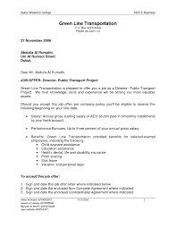 Job Salary Negotiation Letter Coachdave Us