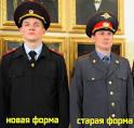 структура мвд россии 2017 схема с фамилиями и званиями