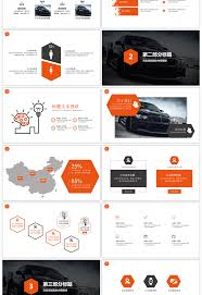 Sell Powerpoint Templates Awesome Simple High End Car 4s Stores Sell Ppt Templates For