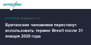 31 янв 2020 г 20 47