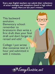 this joke about revise my essay will make your laugh and show you  this joke about revise my essay will make your laugh and show you why is it