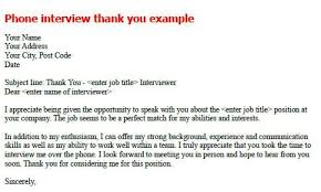 Thank You Note For A Phone Interview Phone Interview Thank You Note Sample Job Seekers Forums Career