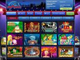 Правила игры в казино Вулкан 24