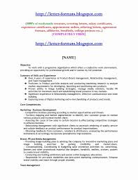 Resume Template For Mba Application Chic Harvard Resume Format Mba With Hbs Virtren Of Free For Template 23