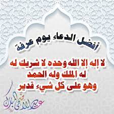 """الخطاط محمد بدوي Twitter वर: """"لا إله إلا الله وحده لا شريك له، له الملك وله  الحمد وهو على كل شيء قدير… """""""