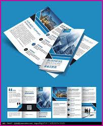 Buy Brochure Templates Mega Collection Wholesale Business Flyers Flyer Templates