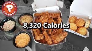 popeyes menu en sandwich calories