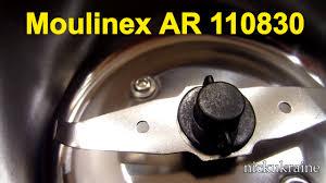 <b>Moulinex AR</b> 110830 <b>Кофемолка</b> - YouTube