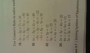 inverse matrices worksheet the best worksheets image