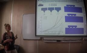 Физико Механический факультет СПбГПУ Темы магистерских   с докладом по магистерской диссертации Конечно элементное моделирование и исследование взаимодействия зубчатой гребенки с упруго пластической трубой