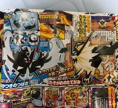 CoroCoro names Necrozma's new forms from Ultra Sun and Ultra Moon
