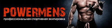 Экипировка, штангетки для силовых видов спорта | ВКонтакте