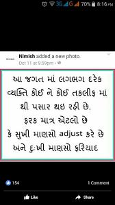 Pin By Jayesh Patel On Jayesh Diwali Essay Inspirational Quotes